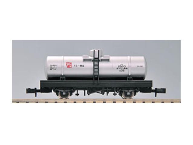 TOMIX 2723 タム500形タイプ(シルバー)