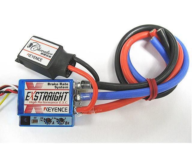 EXSTRAIGHT N エクストレイ Nタイプ カラー:シャインブルー 12ゲージコネクタレス仕様 シュバリエダッシュ搭載モデル