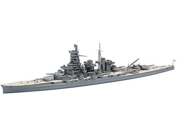 1/700 艦これプラモデル No.21 戦艦 榛名『艦隊これくしょん -艦これ-』
