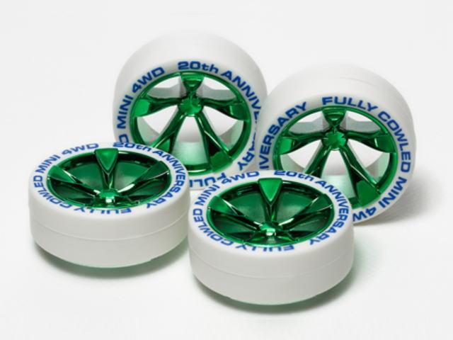 95075 フルカウルミニ四駆20周年記念 ホワイトタイヤ&グリーンメッキホイール【限定】(お一人様3点まで)