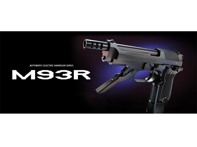 電動ハンドガン NEW M93R ブラックグリップ