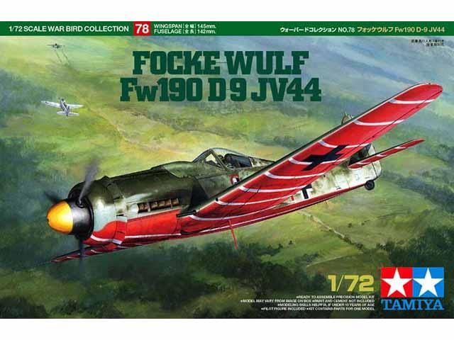 フォッケウルフ Fw190の画像 p1_26