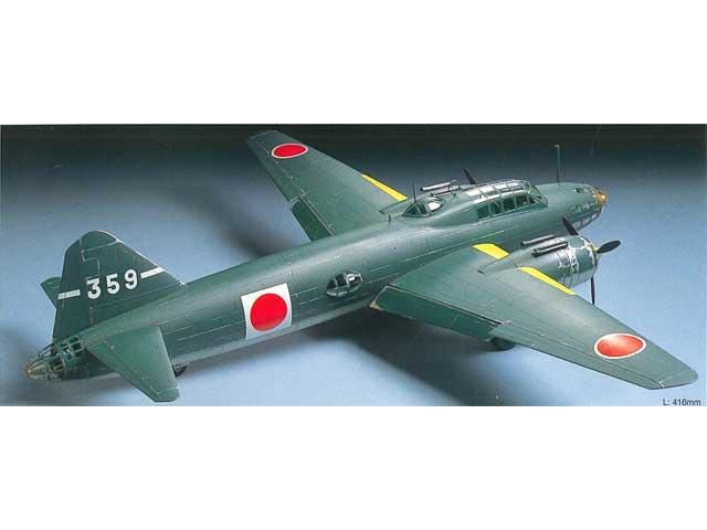 一式陸上攻撃機の画像 p1_24